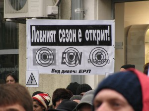 Protest 036